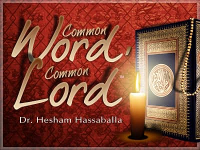 Common Word Common Lord