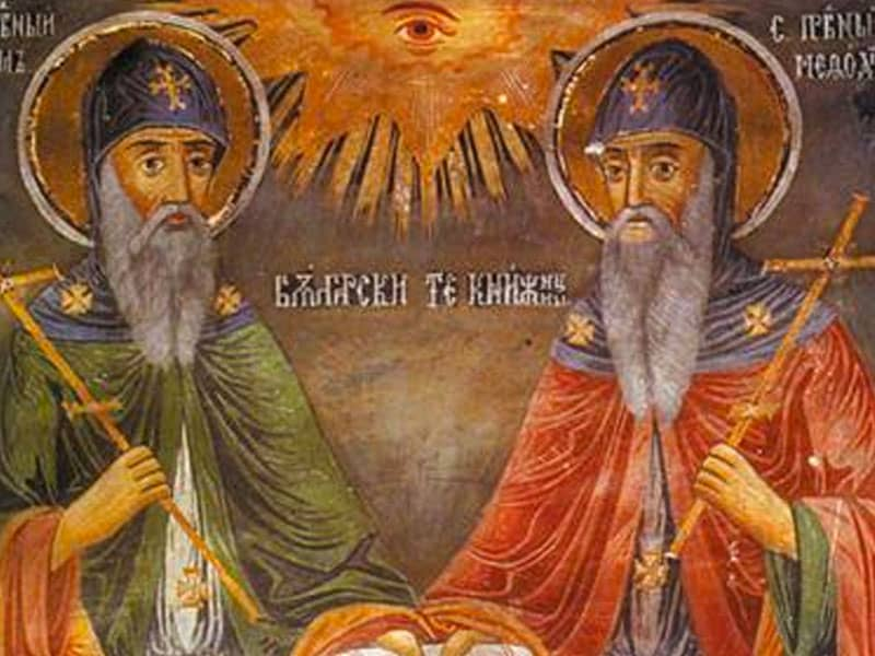 Sts. Cyril and Methodius (d. 869; d. 884)