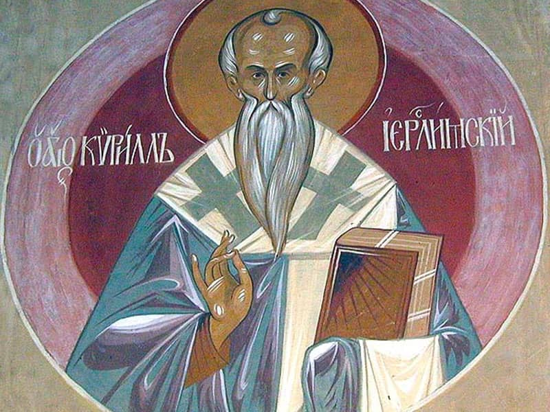 St. Cyril of Jerusalem (315?-386)