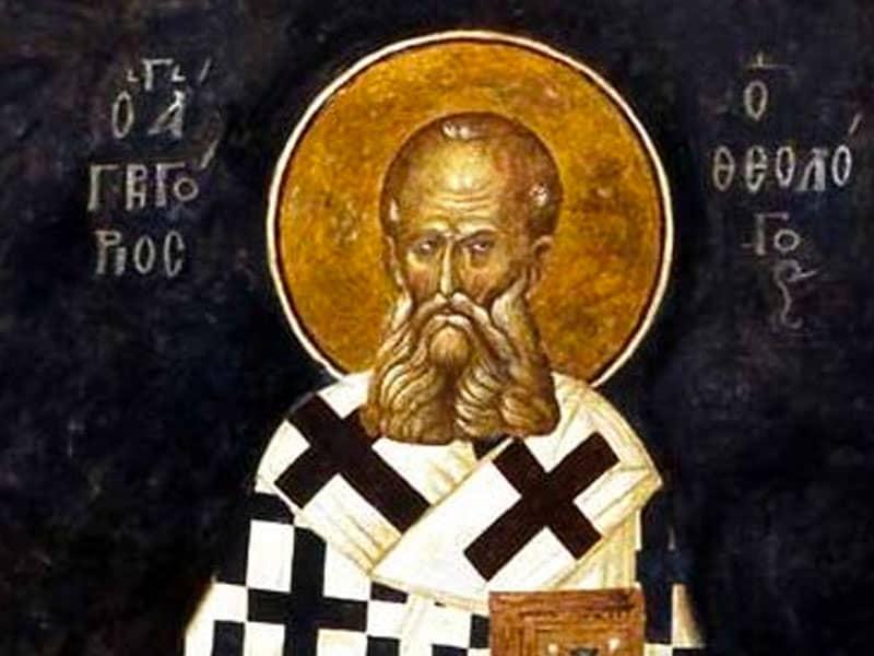 St. Gregory Nazianzen (329-390)