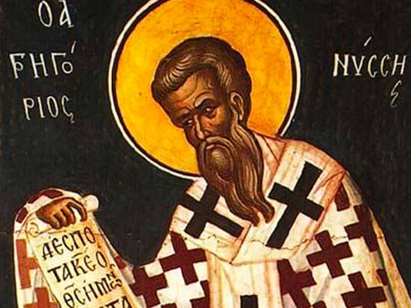 St. Gregory of Nyssa (c. 330-395)