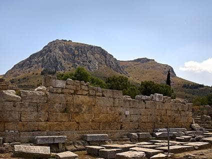 Bema of Apostle Paul
