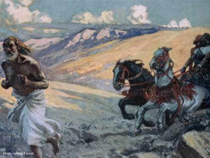 elijah outrun chariot bible
