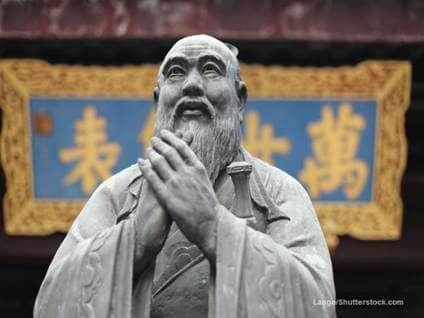 Philip Lange confucian
