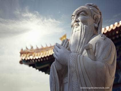 XiXinXing Statue Confucius