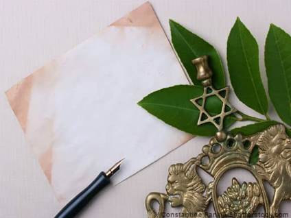 Pen and Star of David