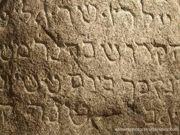Hebrew writing
