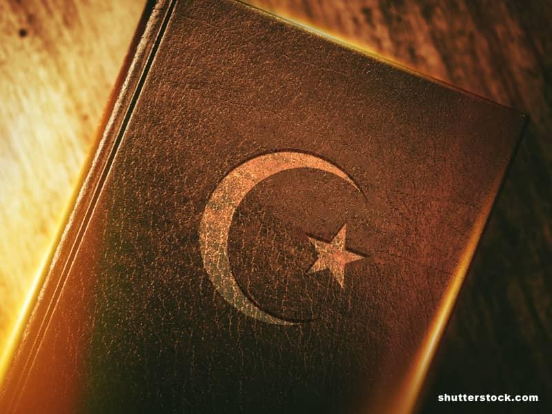 Koran Image Book