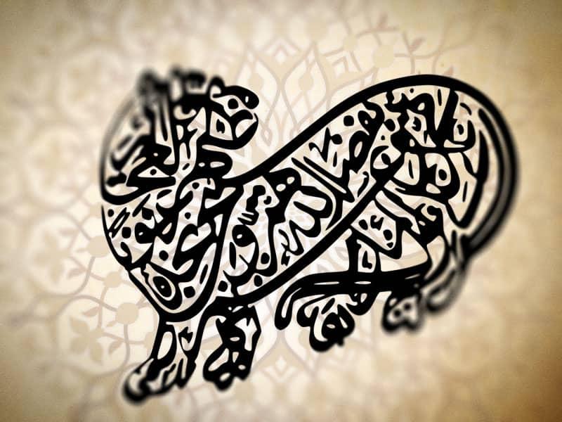 Arwa al-Sulayhi