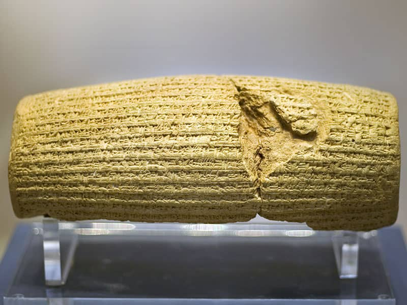 Cylinder of Cyrus