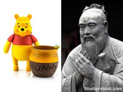 winnie, the pooh, confucius