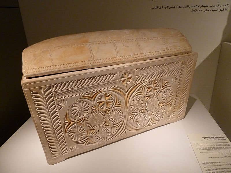 Caiaphas Bural Box