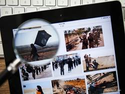 ISIS ipad social network