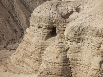 Image result for dead sea scrolls images public domain