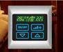 hotel thermostat