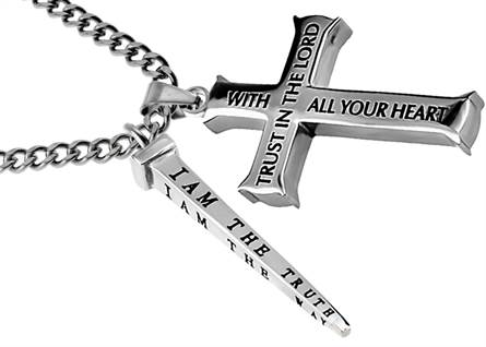 Trust in the Lord Cross