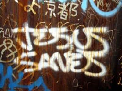 Jesus Saves graffiti