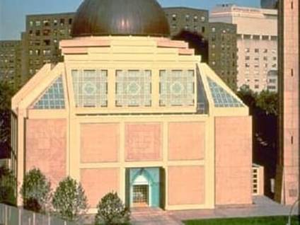 Cultural Center and Mosque in Manhattan