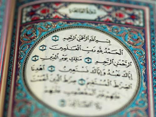 Quran Sura