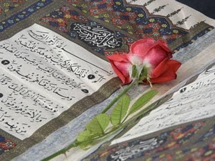 Flower on Quran