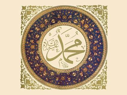Muhammad written in Arabic