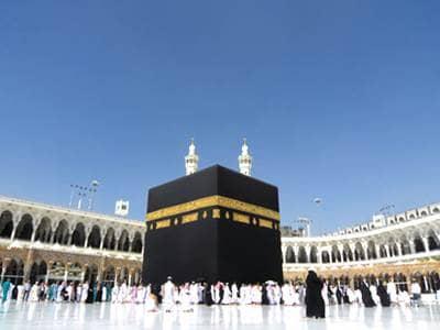 My Hajj Experience - Beliefnet