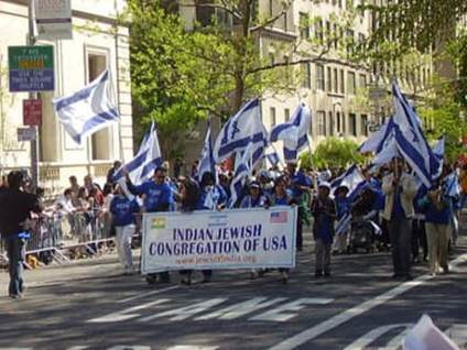 Picture of Israel Day Parade.
