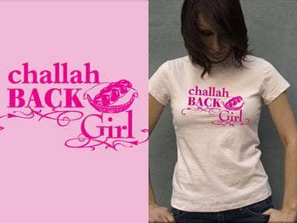 Challah Back Girl Jewish tshirt