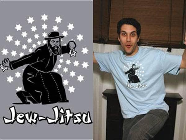 Jew-Jitsu Jewish tshirt