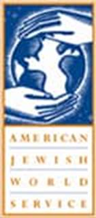 American Jewish World Service Favorite Hanukkah Gifts