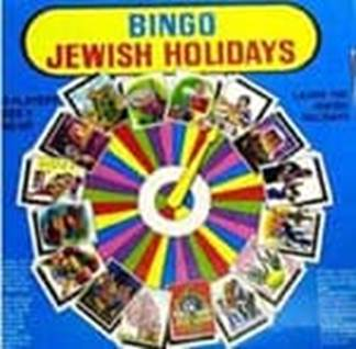 Favorite Hanukkah Gifts Jewish Holiday Bingo