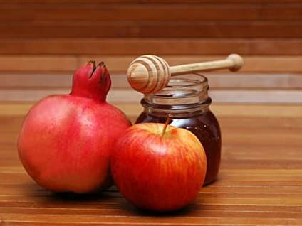 Rosh Hashanah pomegranates apples honey