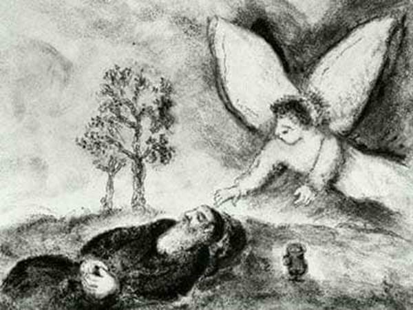 """""""Elijah Touched by an Angel"""" by Marc Chagall"""
