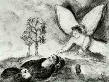 """Elijah Touched by an Angel"" by Marc Chagall"