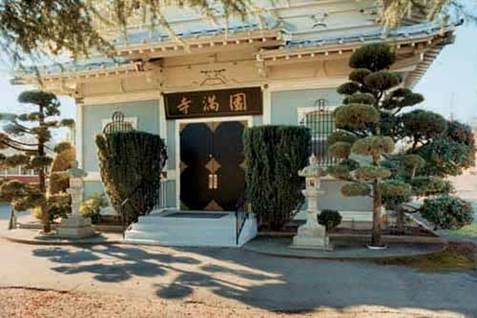 Enmanji Buddhist Temple