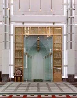 Islamic Cultural Center (Prayer Niche)