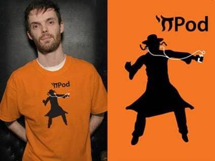 ChaiPod tshirt