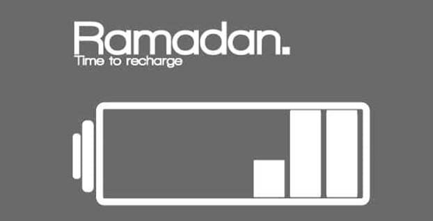 Recharge for Ramadan - Muslim Tshirt